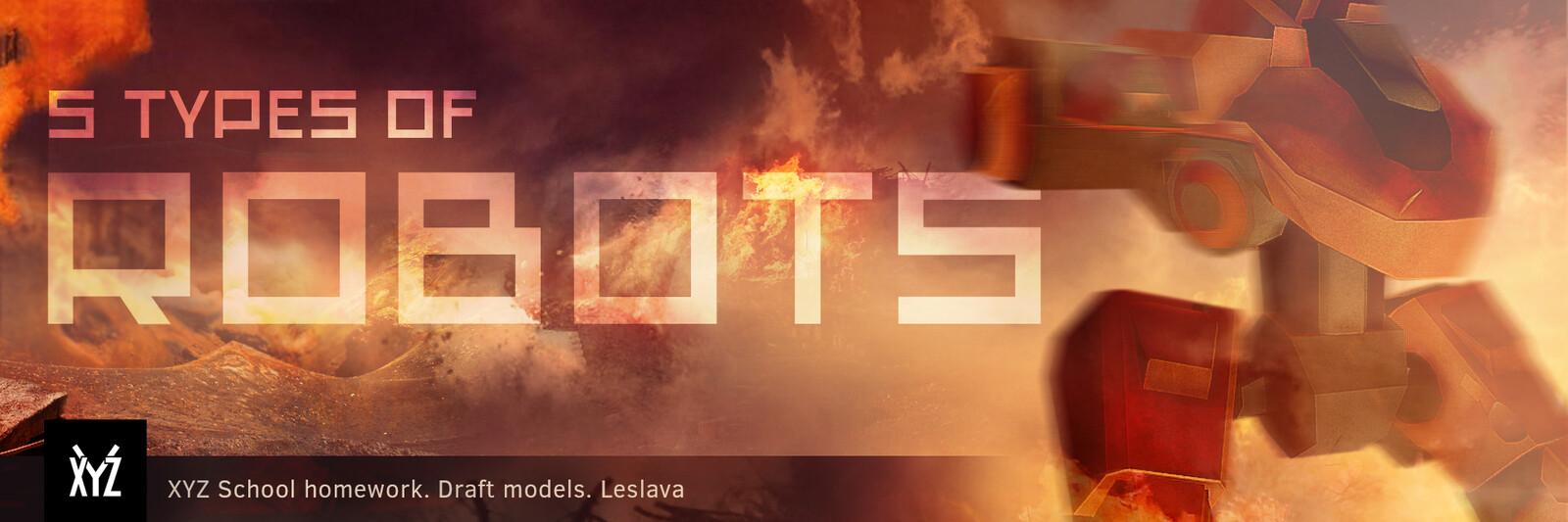 5 types of robots / draft models