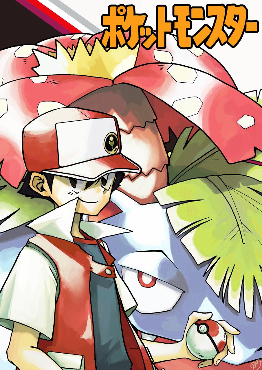 Magalie YANG - Pokemon main protagonists - Gen 1