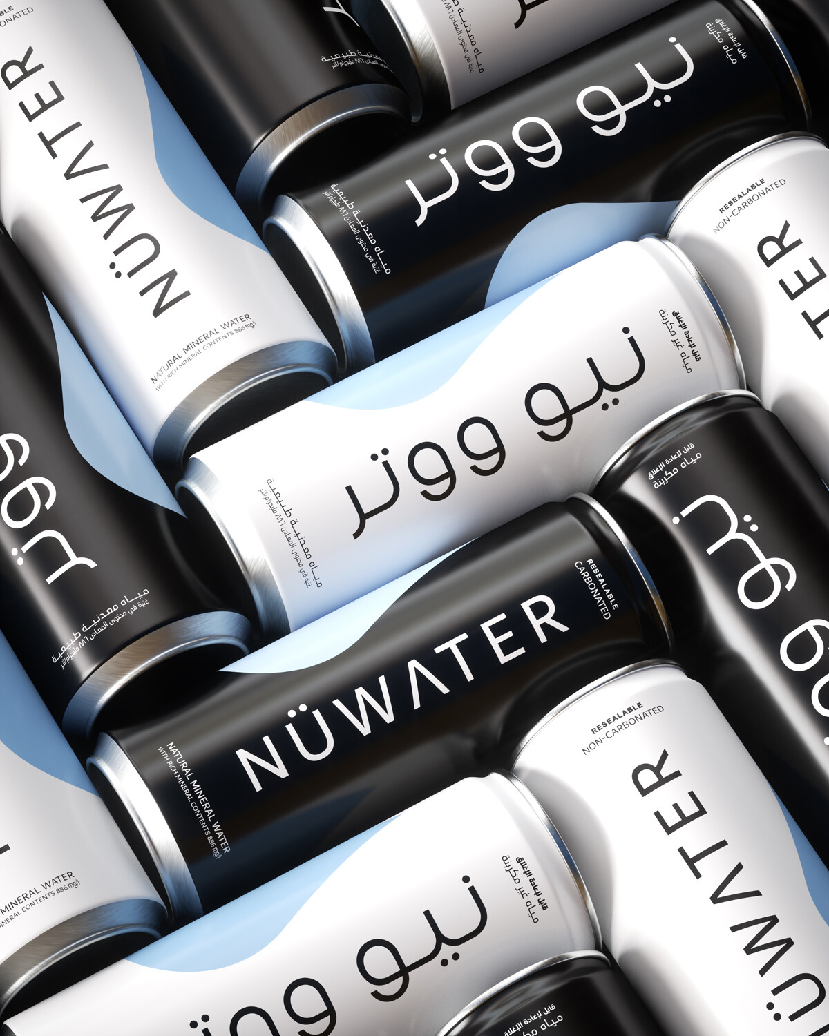 Aligned NuWater Cans Render