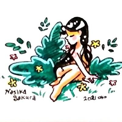 Nasika sakura 20210113 183443 4