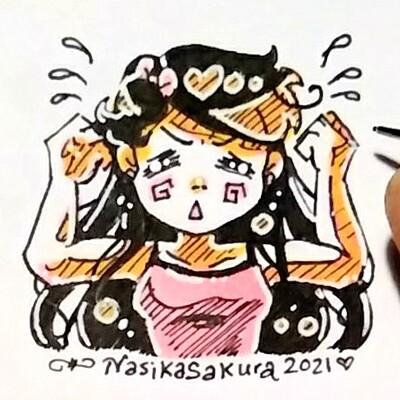 Nasika sakura 20210113 183454 4