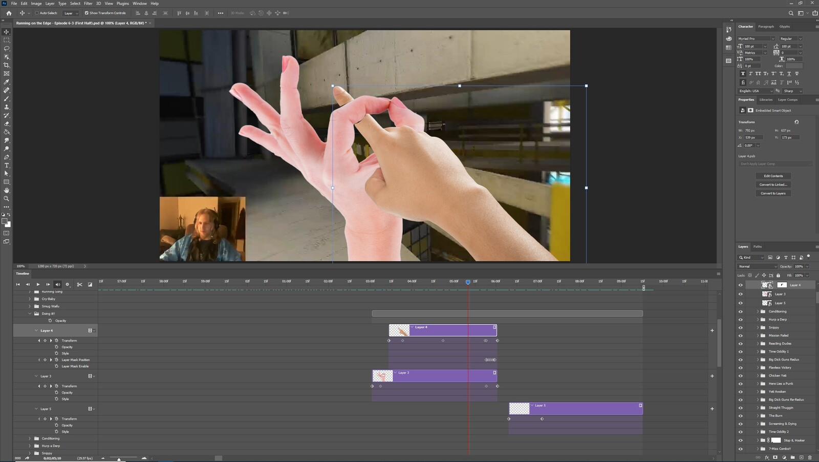 """The """"Doing It"""" visual effect within Photoshop video editor"""