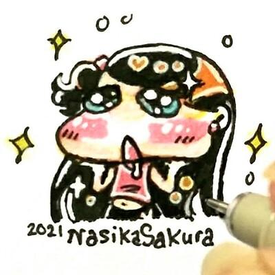 Nasika sakura img 20210206 193712 626