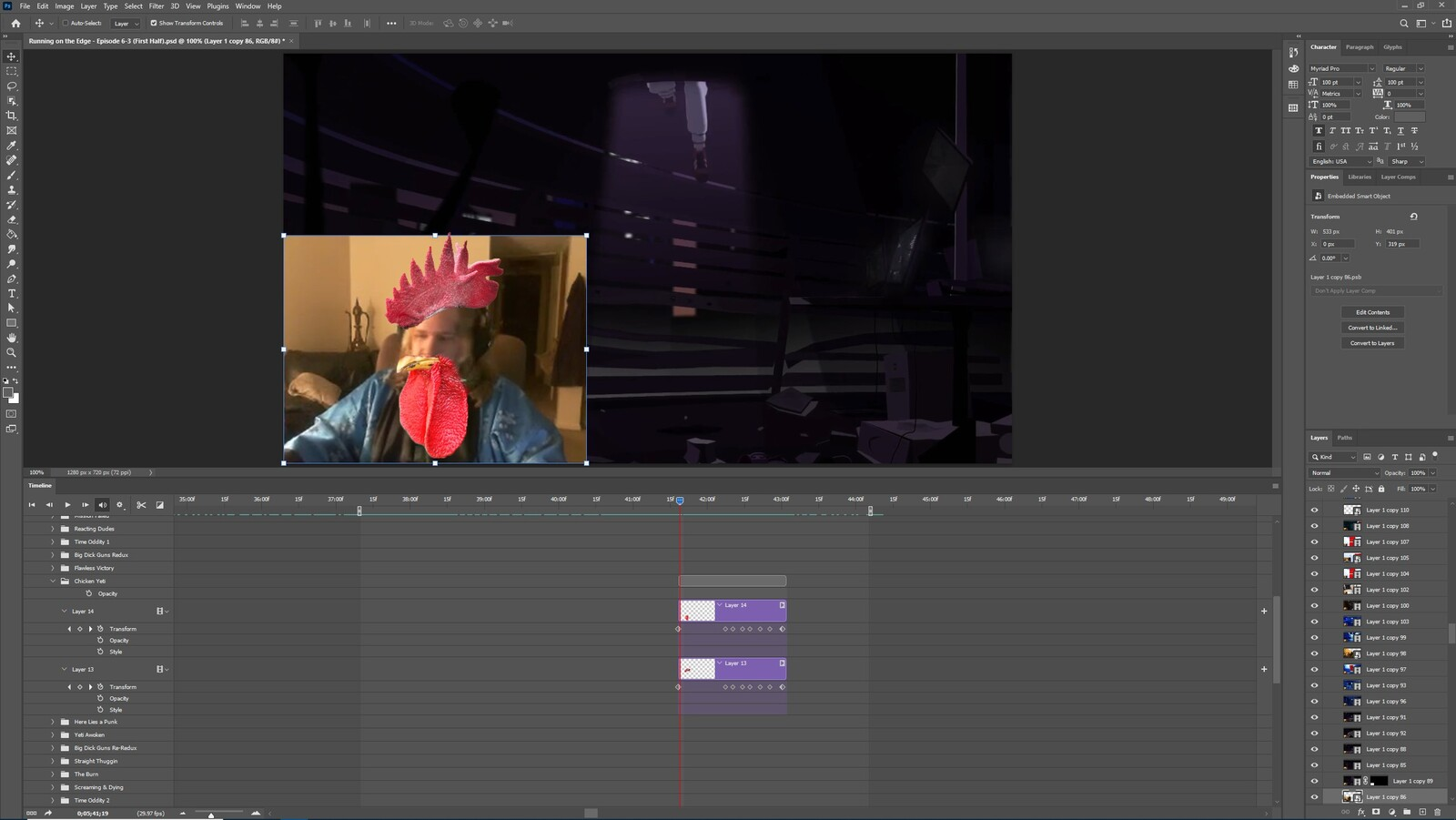 """The """"Inner Chicken"""" visual effect within Photoshop video editor"""