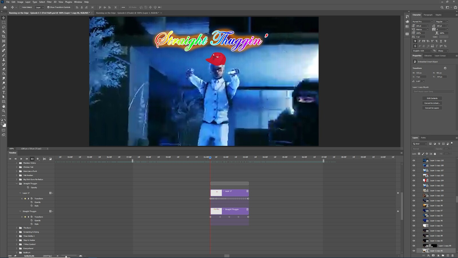 """The """"Straight Thuggin'"""" visual effect within Photoshop video editor"""