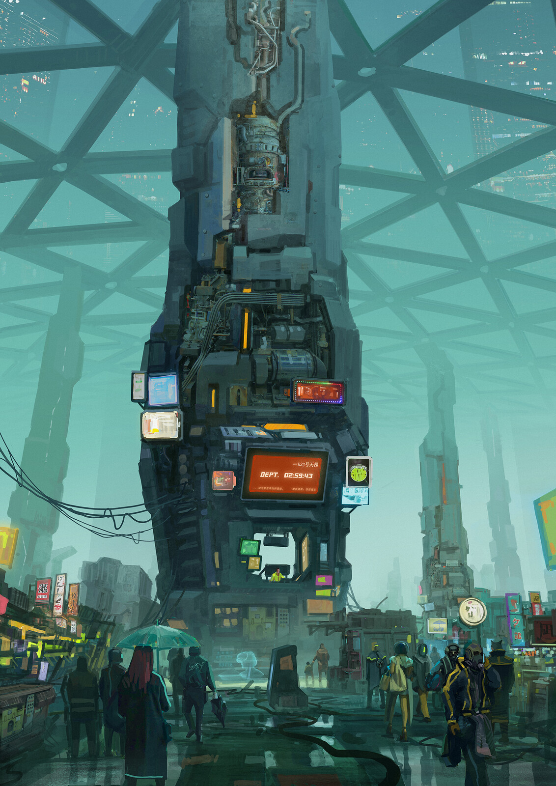 cyber tower