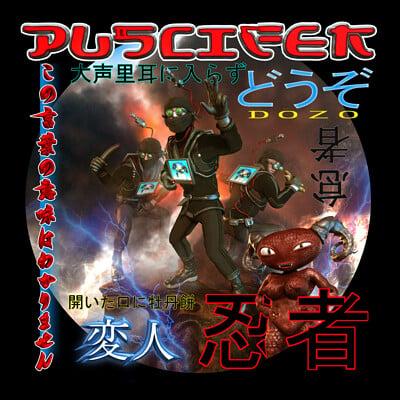 Meats meier dozo dvd cover final 1