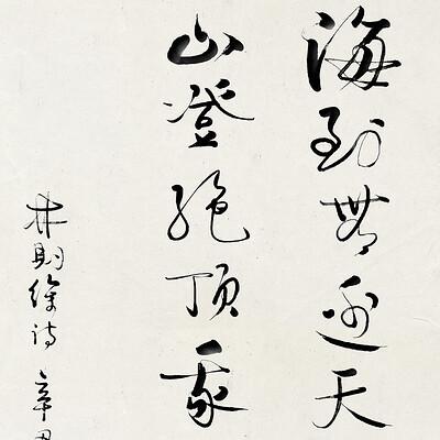 Zhelong xu 51159668986 ee9ab06205 k