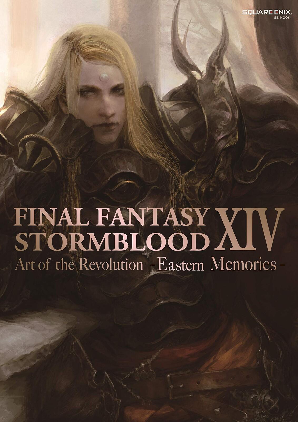 FFIV Stormblood Artbooks - English Localization - Indesign