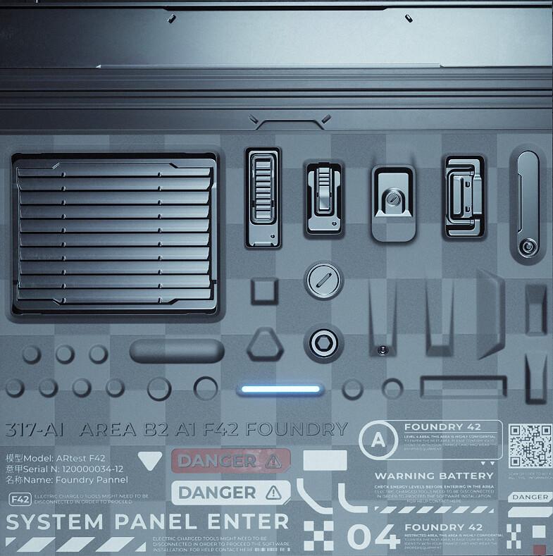 Trim Panel in UE5