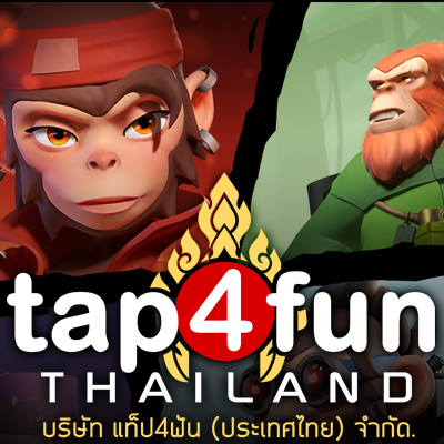 UI Artist / Game Artist at TAP4FUN Thailand