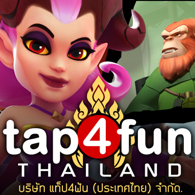 """Game Concept Artist (""""Stylized Art Style"""") at TAP4FUN Thailand"""