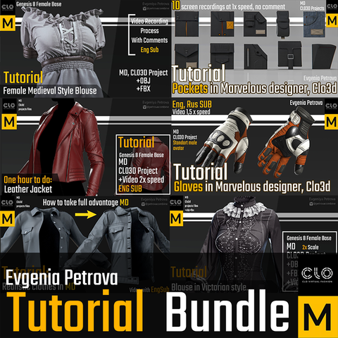 MD Tutorial Bundle №1