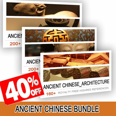Ancient Chinese Bundle
