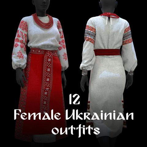 12 Female Ukrainian outfits