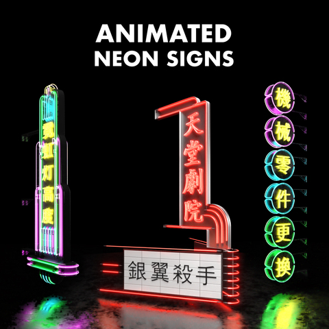 Animated Neon Signs Pack