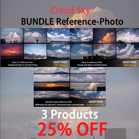 Cloud Sky_BUNDLE_1500+ Photo-Reference Pack