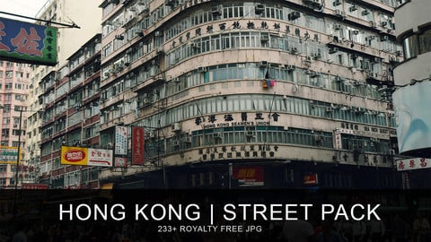 Hong Kong | Street pack