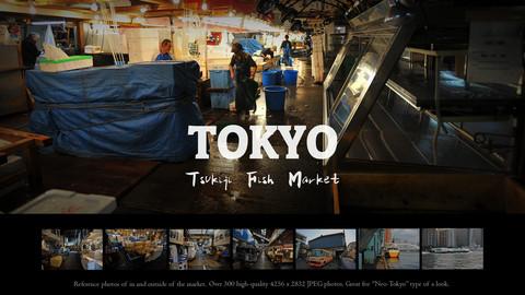 Tsukiji Fish Market - photo pack (Market has since closed) ($1 off sale)