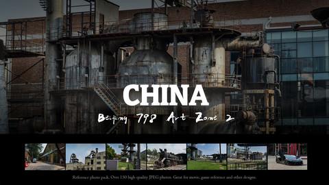 Beijing, China - 798 Art Zone photo pack 2 ($1 off sale)