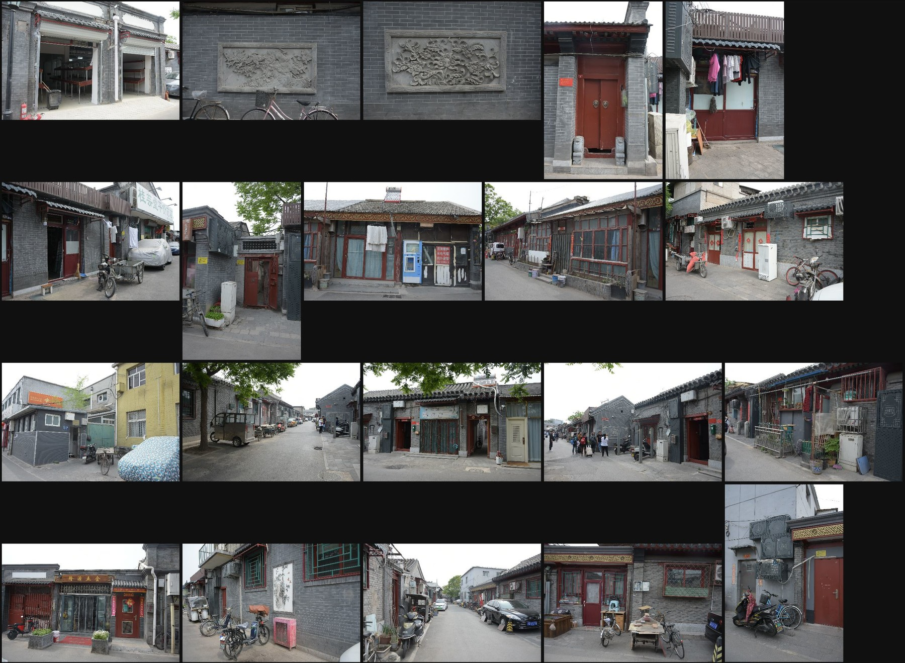 Photo reference pack beijing streets 17