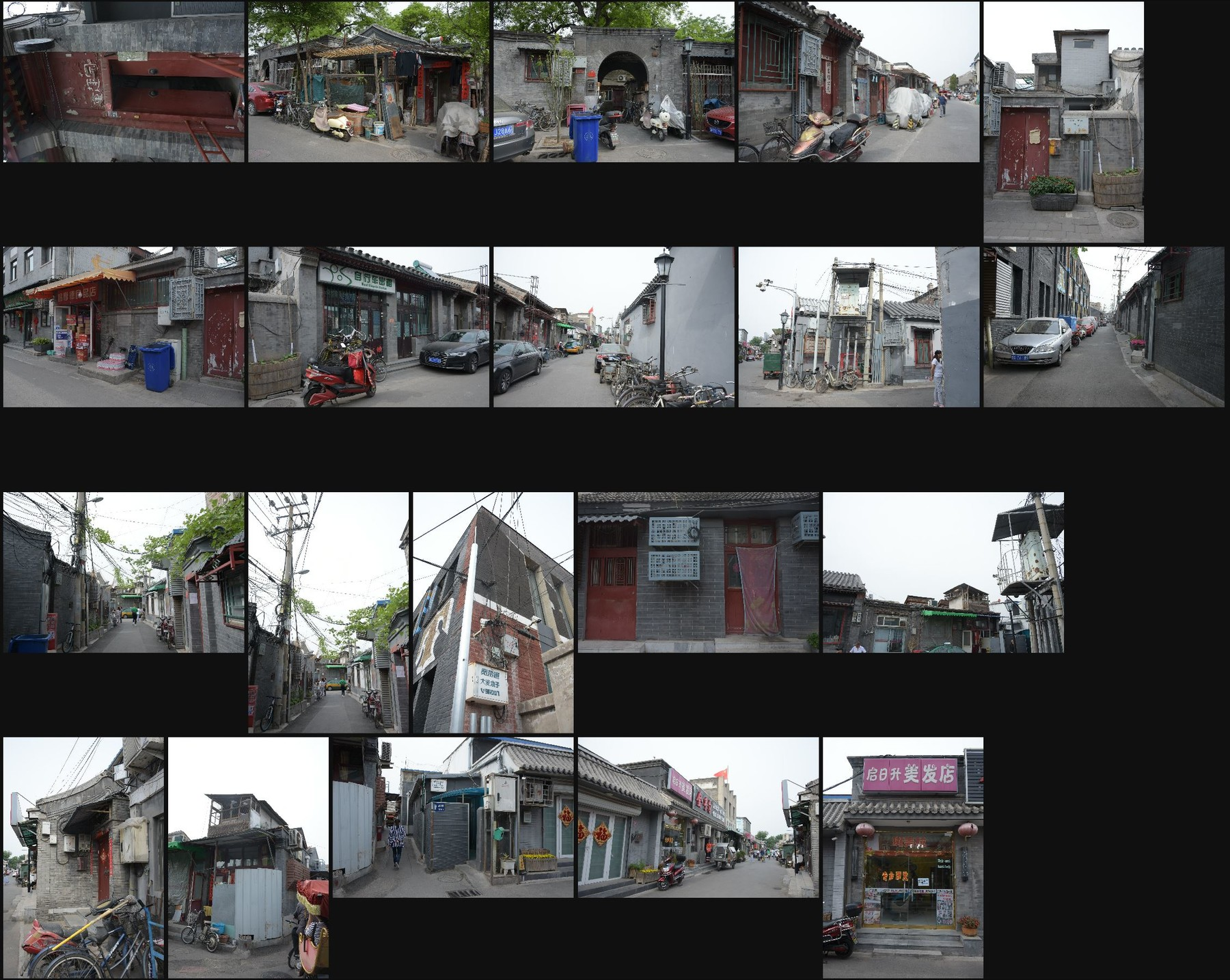 Photo reference pack beijing streets 19