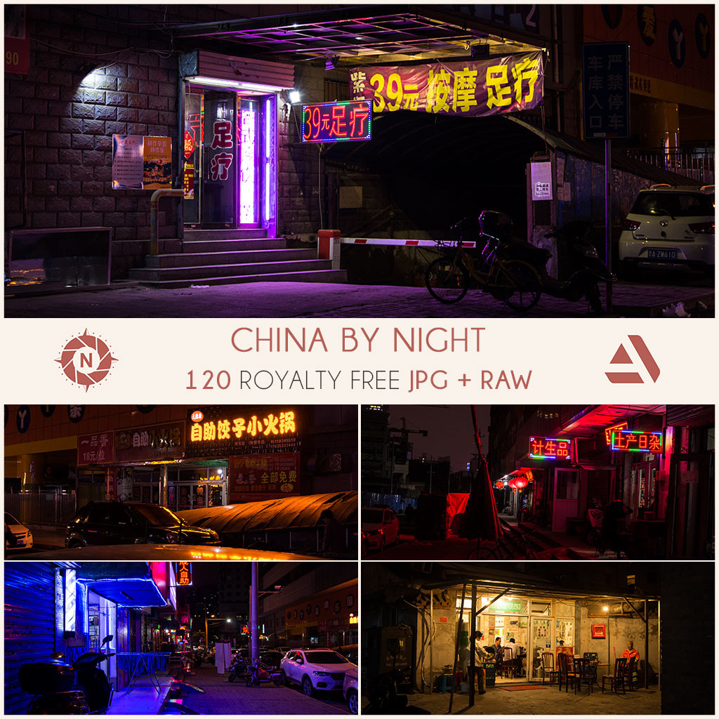Photo reference pack china by night 3