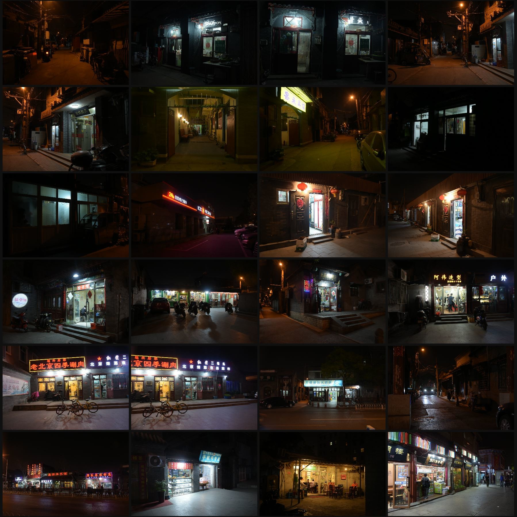 Photo reference pack china by night 11