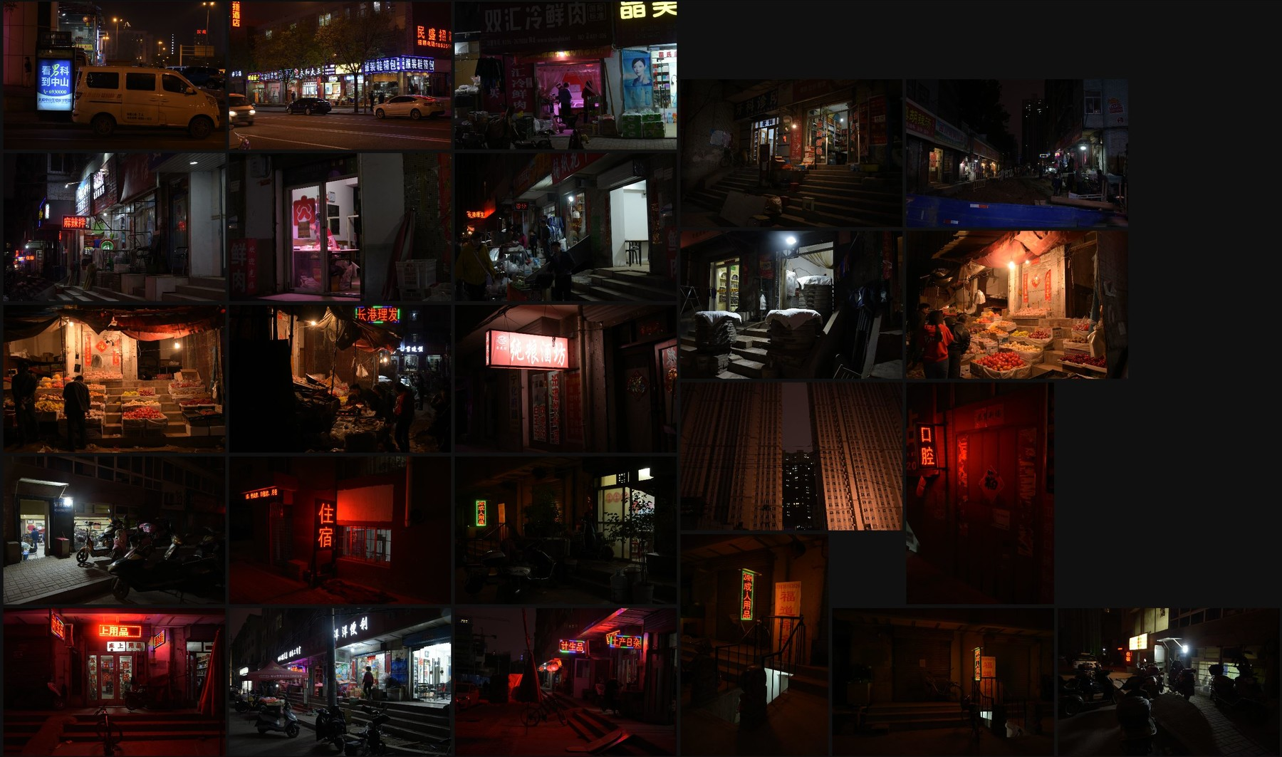 Photo reference pack china by night 13