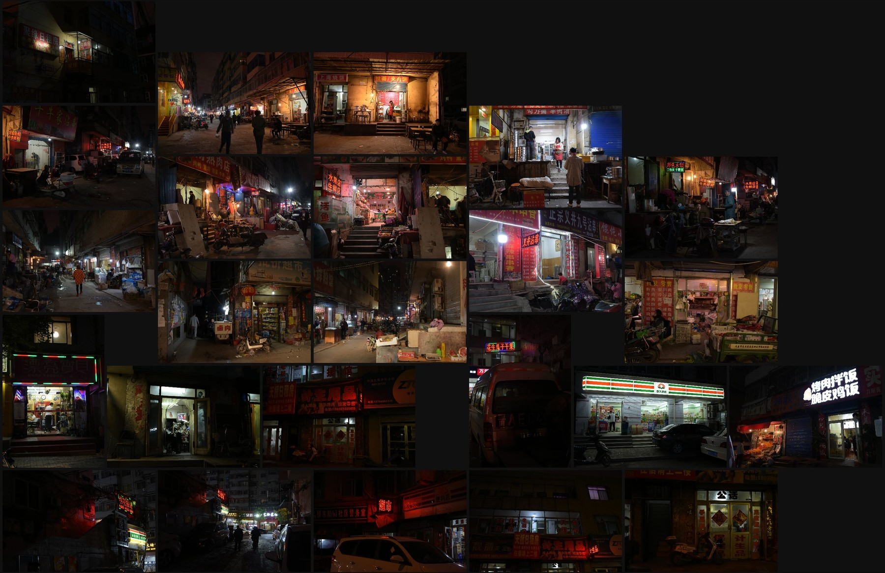 Photo reference pack china by night 15