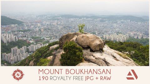 Photo reference pack mount boukhansan 3