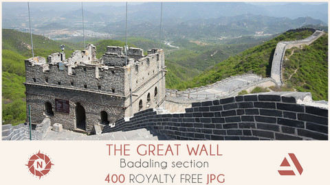 Photo reference pack china great wall 08