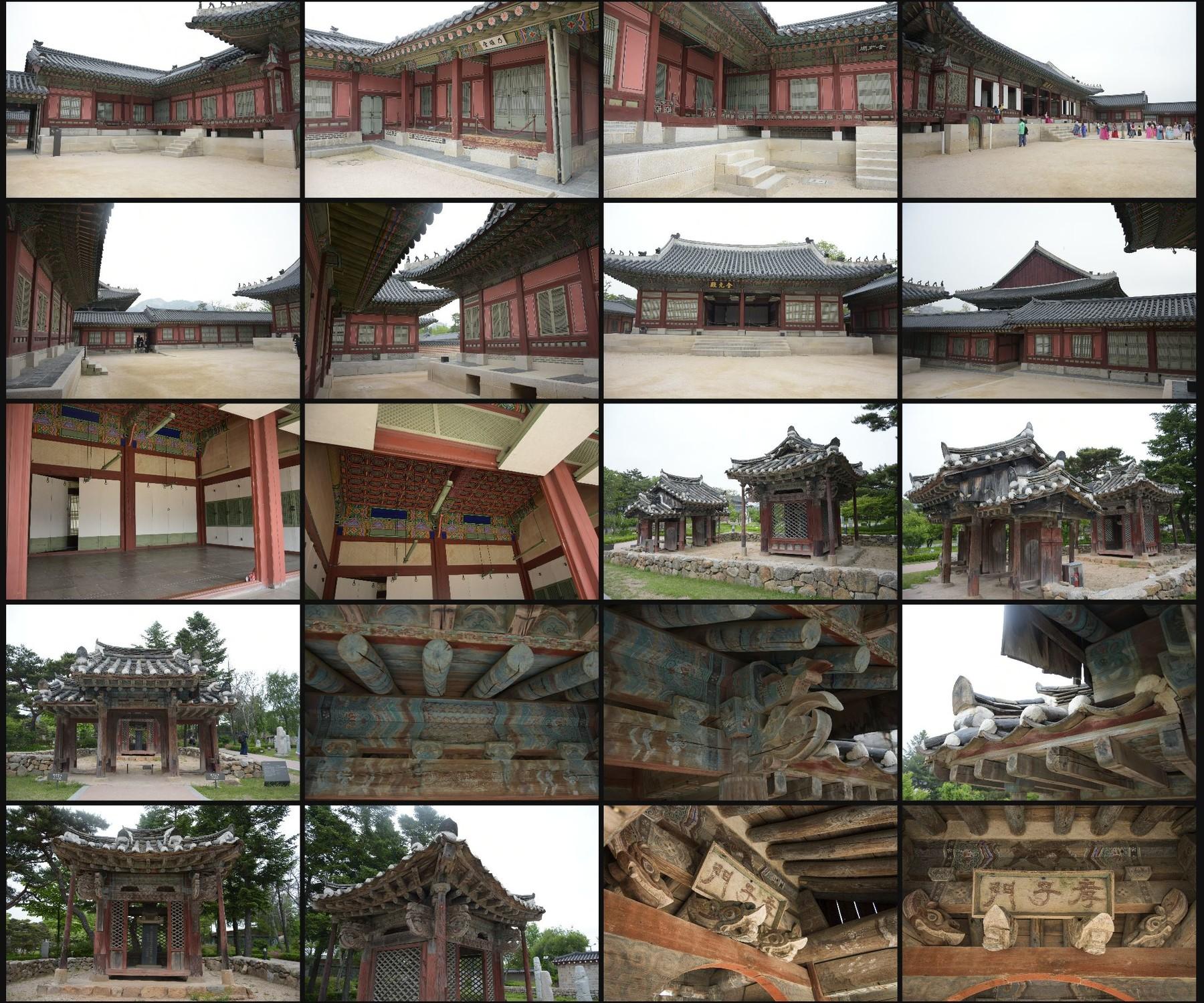 Photo reference pack gyeongbokgung palace 20
