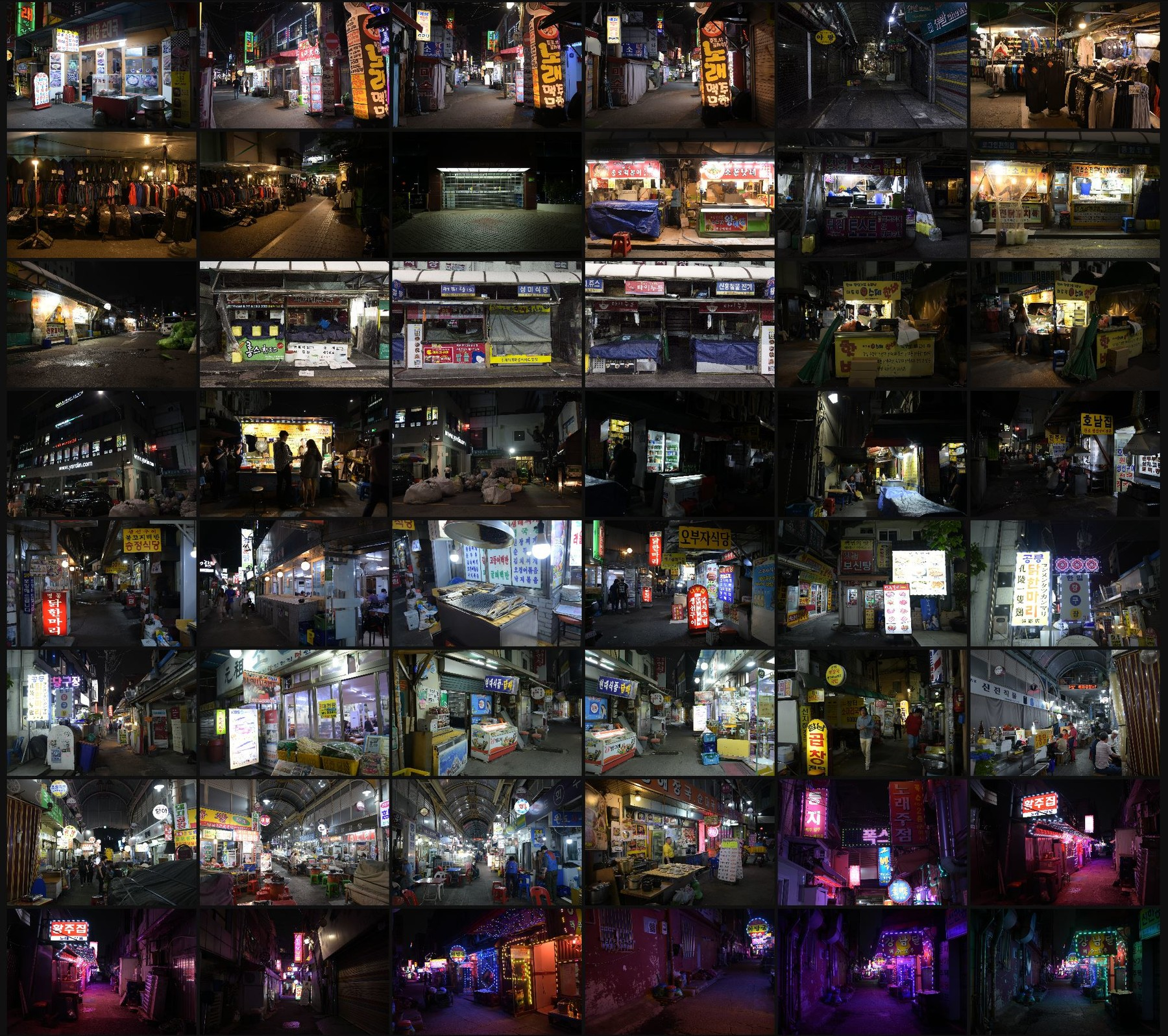 Photo reference pack seoul by night 012