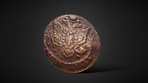 Russian ancient coin 1783