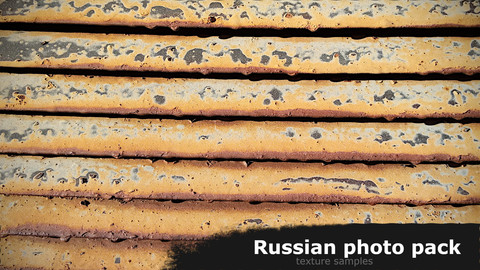 Russia | Textures Photo Pack