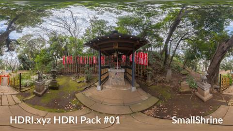 Small Shrine - 16K 32bit HDRI Spherical Panorama (from Pack #1)