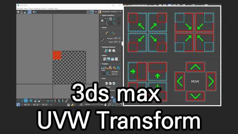 3ds max Uvw Transform