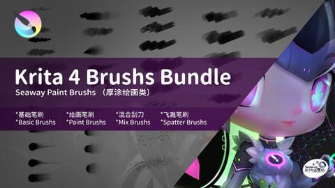 Krita 4.3 Brushs - SeawayBrushs V0.5