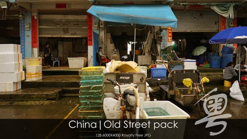 China|Old Street Pack