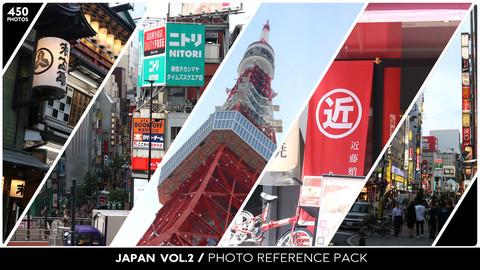 Japan VOL.2 Tokyo and Yokohama Streets
