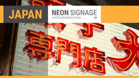 JAPAN Neon Signage Ref Pack