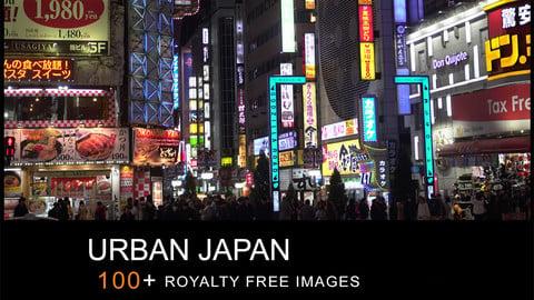 REF PACK URBAN JAPAN