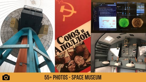 Space Museum - 55+ Photos