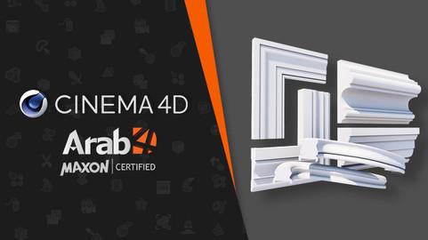 Arab4D Moulding Profiles v.1