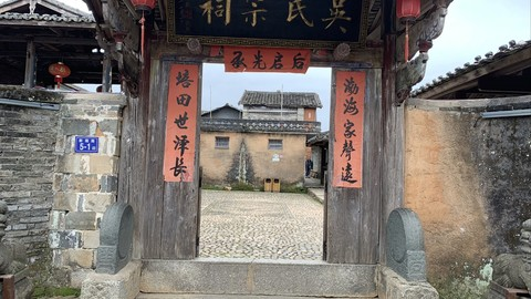 The village.Ancestral hall.Agriculturists.earth building of hakka.traditional building og china.