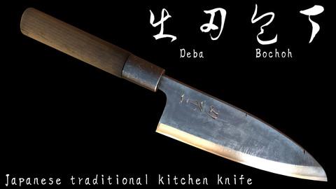 Japanese traditional kitchen knife Deba-Bochoh