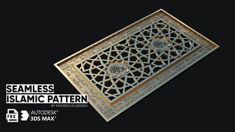Seamless Islamic pattern-3D Model