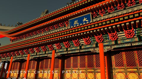 Ancient Chinese Palace