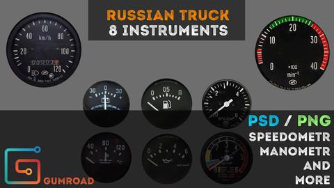 RUSSIAN TRUCK PANEL INSTRUMENTS